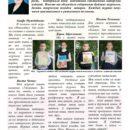 Авторские журналы