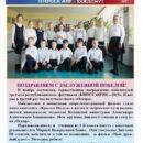 """Республиканский фестиваль """"КИНОТАВРик-2019"""""""