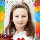 С Днем Рождения, Дарья!