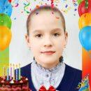 С Днем Рождения, Маргарита!