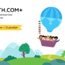 Основной тур онлайн-олимпиады BRICSMATH.COM+